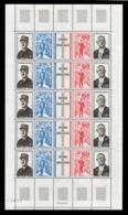 Feuille Complète -  F1695 General De Gaulle N** Non Pliée Cote 15 Euros - France