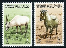 Omán Nº 222/3 Nuevo Cat.35€ - Oman