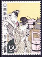 Japan - Woche Der Philatelie) (MiNr: 1547) 1982 - Gest Used Obl - 1926-89 Keizer Hirohito (Showa-tijdperk)