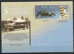 Poland 2018 Fi 1846 Postal Stationery ( Cp ZE4 PLD1846 ) - Voitures