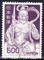 Japan - Kongo Rikishi (Wächterfigur), Holzfigur, Um 1200 (MiNr: 1028) 1969 - Gest Used Obl - 1926-89 Emperor Hirohito (Showa Era)