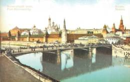 RUSSIE MOSCOU PONT MOSEVORETZKY PAS CIRCULEE - Russie