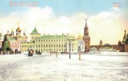 RUSSIE MOSCOU KREMLIN PLACE IMPERIALE PAS CIRCULEE - Russie