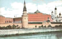 RUSSIE MOSCOU KREMLIN ET PALAIS IMPERIAL PAS CIRCULEE - Russie