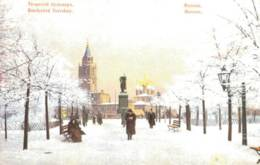 RUSSIE MOSCOU BOULEVARD TVERSKOY PAS CIRCULEE - Russie