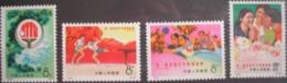 CHINE - N° 1860/63 ** Yvert & Tellier (MNH) LUXES LUXUS - Very Fresh - Nuovi