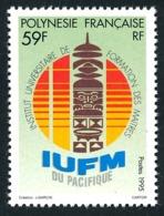 POLYNESIE 1995 - Yv. 472 **   Cote= 1,70 EUR - IUFM, Formation Des Maîtres  ..Réf.POL24659 - Polynésie Française