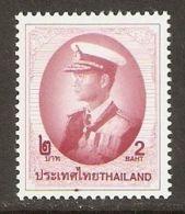 Thailand 2000 Mi# 1742 I X A ** MNH - Definitives / King Bhumibol Adulyadej - Thailand