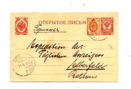 Carte Postale 3 + Timbre Aigle Cachet ? + - 1857-1916 Keizerrijk