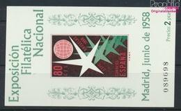 Spanien Block13 (kompl.Ausg.) Postfrisch 1958 Briefmarkenausstellung (9368673 - 1931-Heute: 2. Rep. - ... Juan Carlos I