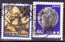 Japan - Pflanzen, Tiere, Nationales Kulturerbe (MiNr: 1538/9) 1982 - Gest Used Obl - 1926-89 Emperor Hirohito (Showa Era)