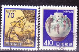 Japan - Pflanzen, Tiere, Nationales Kulturerbe (MiNr: 1538/9) 1982 - Gest Used Obl - Usados