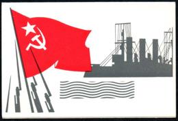 C9452 - Ilmenau Kulturhaus - 50 Jahre Oktoberrevolution Jubiläum - Propaganda Programm Eintrittskarte 1967 - Ereignisse