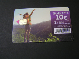 GREECE  Phonecards.. - Grèce
