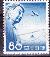 Japan - Buddha-Statue Von Kamakura, Fujisan Und DC 4 (MiNr: 616) 1953 - Gest Used Obl - Posta Aerea
