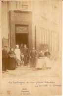 Photo 16.5 X 12 Cm De La Boulangerie MAUCHAIN Rue Damiette à Sannois. Trés Bon état - Sannois