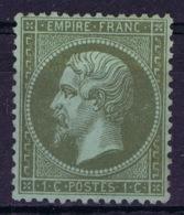 France: Yv 19 MH/* Flz/ Charniere 1862 - 1862 Napoleon III
