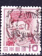 Japan - Kannon (Gott Der Barmherzigkeit) (MiNr: 583) 1953 - Gest Used Obl - Usati