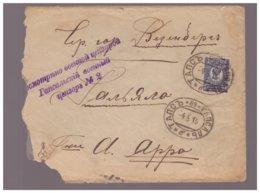 Russia,Estonia,WWI,Military Censor Haapsalu,Railway Cachet,1915 - Lettres & Documents