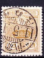 Japan - Tazawa (MiNr: 176 II) 1931 - Gest Used Obl - Usati