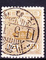 Japan - Tazawa (MiNr: 176 II) 1931 - Gest Used Obl - 1926-89 Emperor Hirohito (Showa Era)