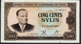 GUINEA P27 500 SYLIS 1980 AU NO P.h. - Guinee