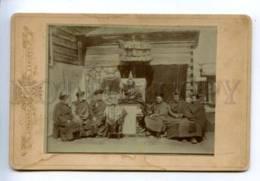 158969 TIBET Lama Rimbuchi-Gigen Monastery Vintage Photo - Personalidades Famosas