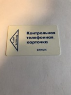 Ukraine - Rarer Card With Chip - Ucraina