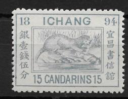 1894 CHINA  ICHANG-15 CANDARINS OTTER  MNH  - CHAN LI-7 - China