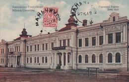 NIKOLSK  USSURIJSKI       TOWN HALL - Russie