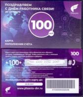 "Used Phone Cards Donetsk Republic. Republican Telecom Operator ""Phoenix"" Of The DPR ( 100 Rubles ) - Ukraine"