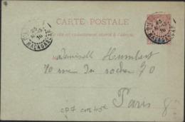 CP Entier Groupe Madagascar Dépendances 10ct Rose S Vert CAD Diego Suarez 23 Mars 1916 Madagascar - Usati