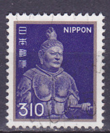 Japan - Statue Des Schutzgottes Kōmokuten Im Todai-Tempel (MiNr: 1462) 1981 - Gest Used Obl - Usados