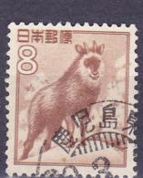 Japan - Serau (Capricornis Crispus) (MiNr: 588) 1952 - Gest Used Obl - 1926-89 Emperor Hirohito (Showa Era)