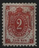 Russia - Zemstvo - Bugulma - Schmidt # 10 / Chuchin # 9 - Unused - Zemstvos