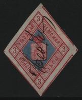 Russia - Zemstvo - Dmytriv - Schmidt # 1 / Chuchin # 1 - Used - 1857-1916 Imperium