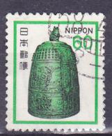 Japan - Große Glocke Vom Byōdō-in Tempel (MiNr: 1449) 1980 - Gest Used Obl - Usados