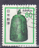 Japan - Große Glocke Vom Byōdō-in Tempel (MiNr: 1449) 1980 - Gest Used Obl - 1926-89 Keizer Hirohito (Showa-tijdperk)