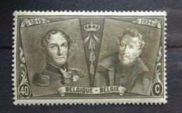 BELGIE  1925   Nr. 227 (2)     Postfris **   CW 18,50 - Neufs