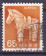 Japan - Haniwa-Pferd, Tonfigur, 6. Jh. (MiNr: 940) 1967 - Gest Used Obl - 1926-89 Emperor Hirohito (Showa Era)