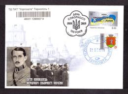 UKRAINE 2019 FDC COVER SPECIAL CANCEL Yevhen Konovalets Military Commander UNR Army Ukrainian Nationalist #859/2 - Ukraine