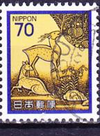 Japan - Kasugayama-Schreibzeugschachte (MiNr: 1538) 1982 - Gest Used Obl - 1926-89 Keizer Hirohito (Showa-tijdperk)