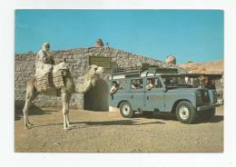 Tunisie - Sahara Matmata Relais Saharien Auto Voiture 4x4 Saharatour  Chameau - Túnez