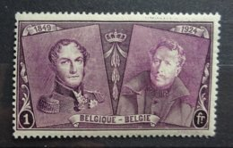 BELGIE  1925   Nr. 230 (2)     Postfris **   CW  37,00 - Neufs