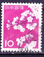Japan - Kirschblüten (MiNr: 758) 1961 - Gest Used Obl - 1926-89 Emperor Hirohito (Showa Era)