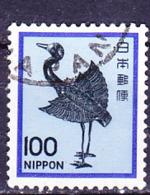 Japan - Silberner Kranich (Heian-Periode) (MiNr: 1475) 1981 - Gest Used Obl - 1926-89 Emperor Hirohito (Showa Era)