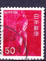 Japan - Miroku-Holzstatue Im Chugu-ji, Nara) (MiNr: 936) 1966 - Gest Used Obl - 1926-89 Emperor Hirohito (Showa Era)