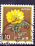 Japan - Amur-Adonisröschen (Adonis Amurensis) (MiNr: 1517) 1982 - Gest Used Obl - 1926-89 Empereur Hirohito (Ere Showa)