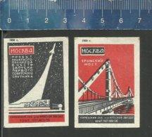 ROCKET FUSÉE MISSILE  KOSMOS ESPACE SPACE MOSCOW CRIMEAN BRIDGE MOSKOU USSR Matchbox Labels - Matchbox Labels