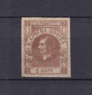Serbien - 1867 - Michel Nr. 10 B - 60 Euro - Serbia
